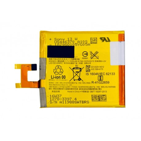 Μπαταρία για Sony Xperia E3 / M2 D2203 LIS1551ERPC Bulk OEM