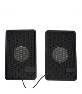 Ηχείο Stereo Multimedia Leerfei K22 Perfect Sound με Ενσωματωμένο Amplifier και Σύνδεση 3.5mm και USB φόρτιση, Μαύρο