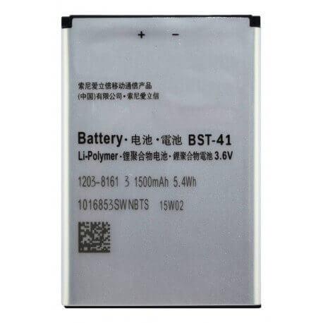 Μπαταρία BST-41 για S.Ericsson Xperia X10 OEM Bulk